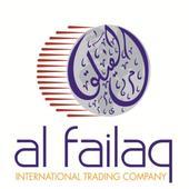 Al Failaq Interational Trading Company WLL